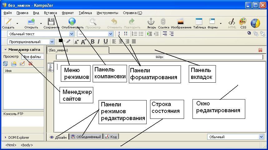 Отличное практическое программа для html